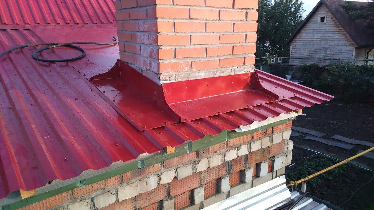 Труба на крыше - чем можно обшить и загерметизировать