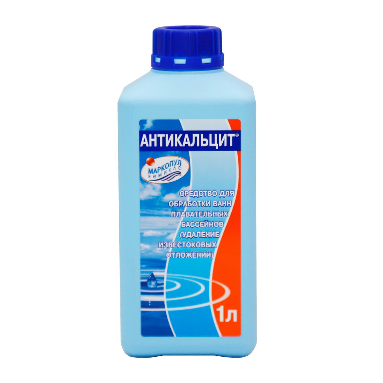 Комплексные средства для бассейна: особенности химии, обзор комплексов (таблеток и жидкостей) для очистки и дезинфекции воды