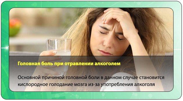 Основные причины головной боли после бани