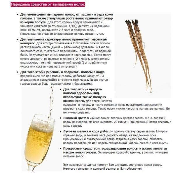 Рекомендации по уходу за волосами в домашних условиях