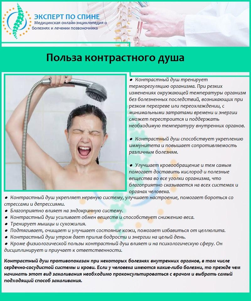Кедровая фитобочка (фитосауна): польза и лечение. очищение организма с помощью кедровой бочки. кедровая фитобочка против лишнего веса   знать про все