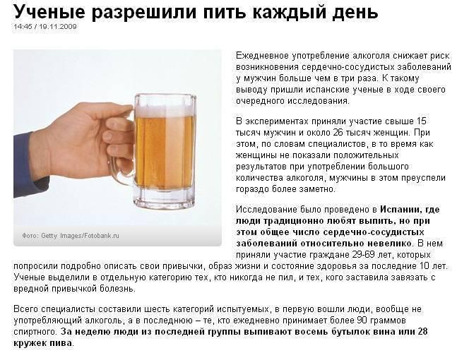 Пиво в бане и другие виды алкоголя: чем чревато употребление спиртного в парной