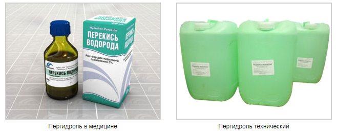 Рекомендации специалистов, какую перекись водорода надо добавлять в бассейн