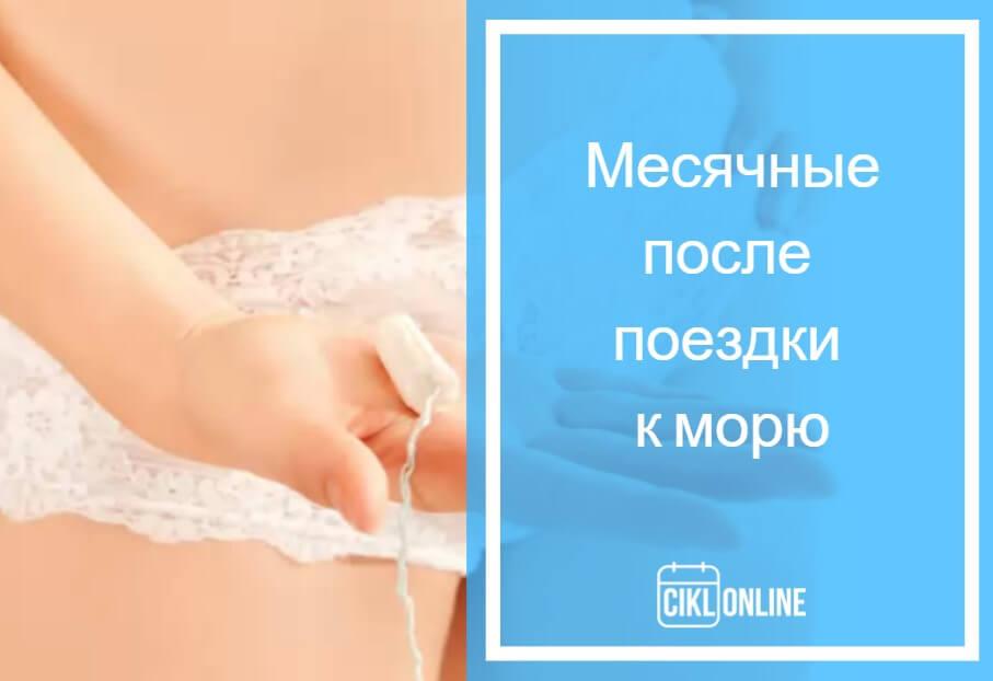 Совместимы ли баня и коронавирус?