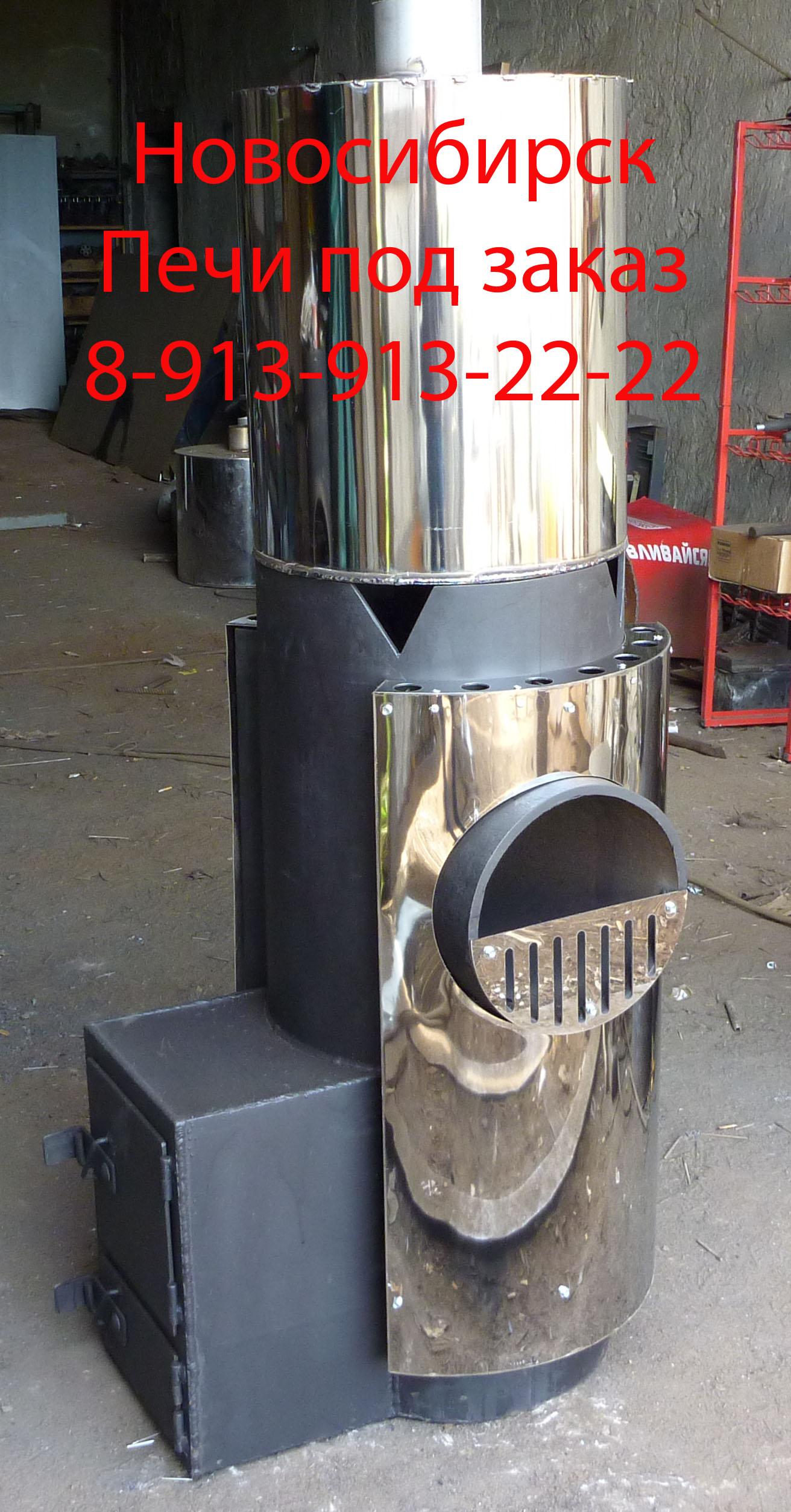 Печь для бани из трубы своими руками: самодельные горизонтальные и вертикальные печки, как сварить банную печь, как сделать чертежи, фото и видео