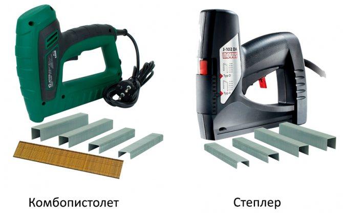 Степлер мебельный: как выбрать, как правильно использовать и учесть все нюанс