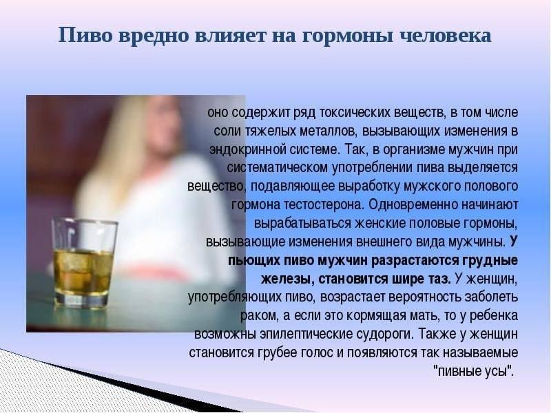 Чем лучше запивать водку?