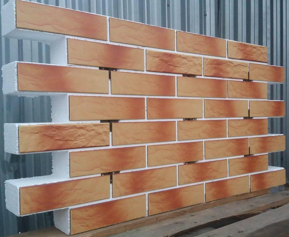Панели фасадные для наружной отделки - виды, выбор, монтаж своими руками