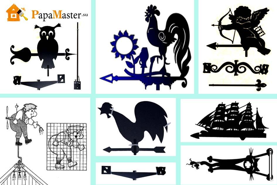 Изготовление флюгеров из металла своими руками: красивые варианты и чертежи