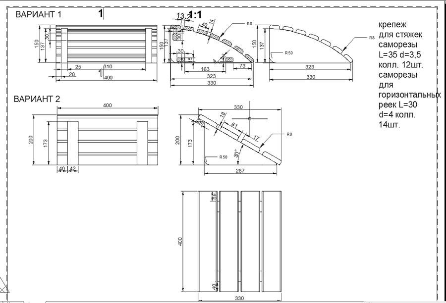 Полок в баню - чертежи и описание процесса сборки!