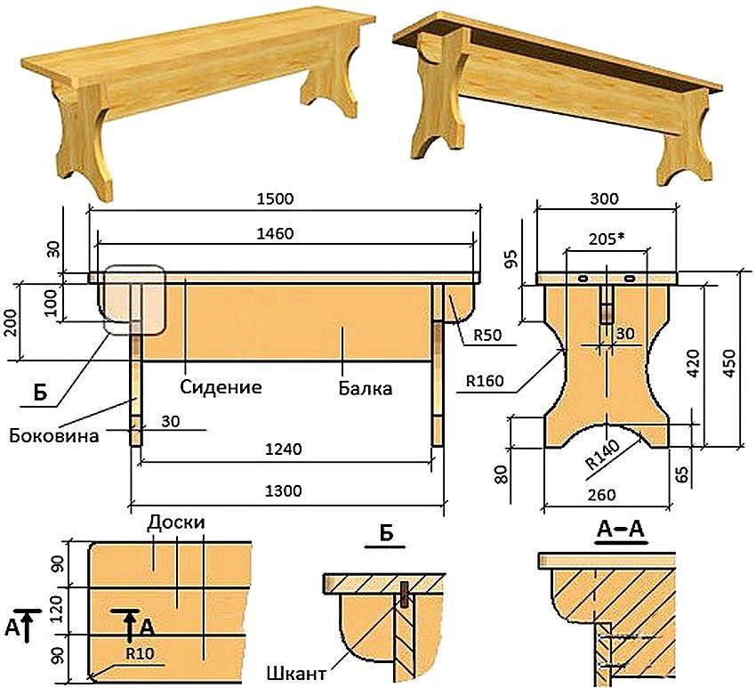 Как сделать скамейку - 115 фото с идеями и пошаговой инструкцией!