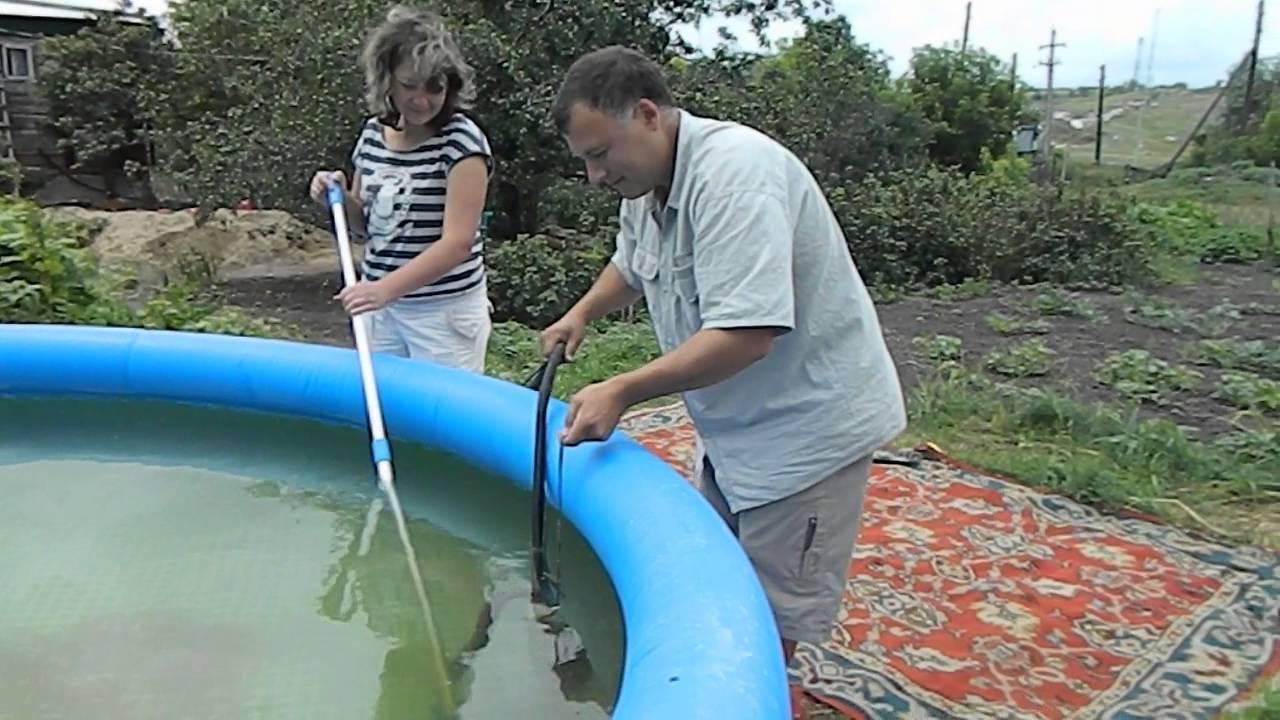 Как быстро очистить бассейн на даче своими руками