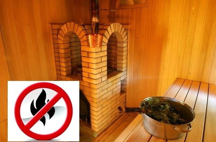 Пожарная безопасность бани: что надо знать каждому
