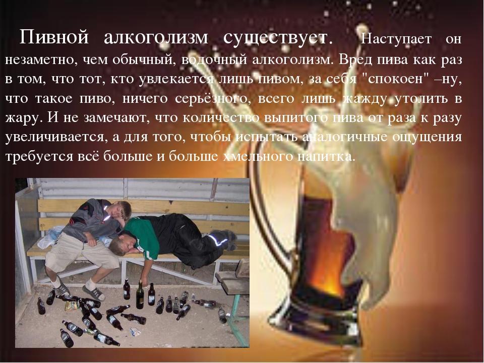 Можно ли пить алкоголь при температуре, допустимость употребления водки, пива
