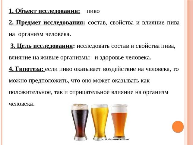 Почему нельзя запивать водку: правильное употребление алкоголя и его влияние на человека