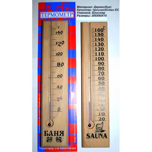 Контрольно-измерительные приборы для бани и сауны: правила выбора, установки и эксплуатации