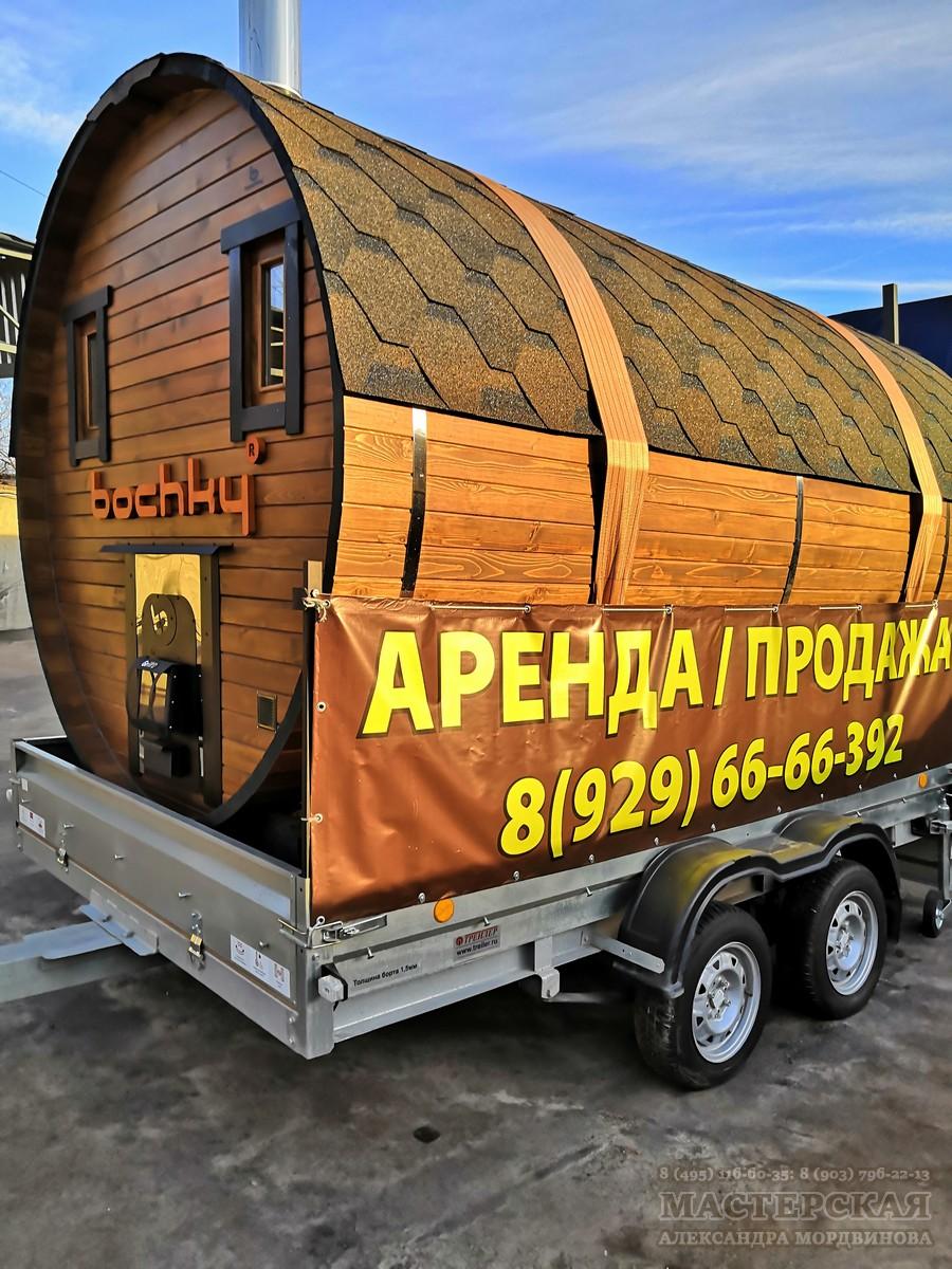 Как заказать русскую баню на колесах