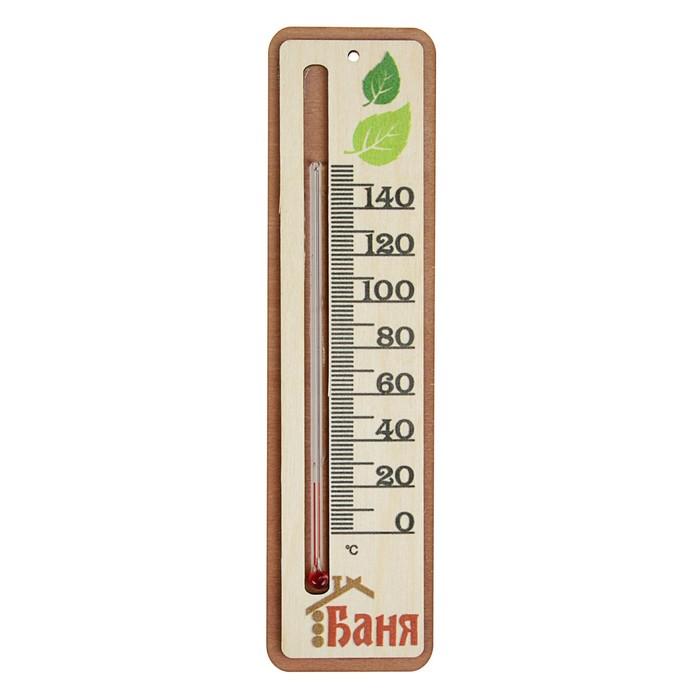 Как выбирать термометр для бани