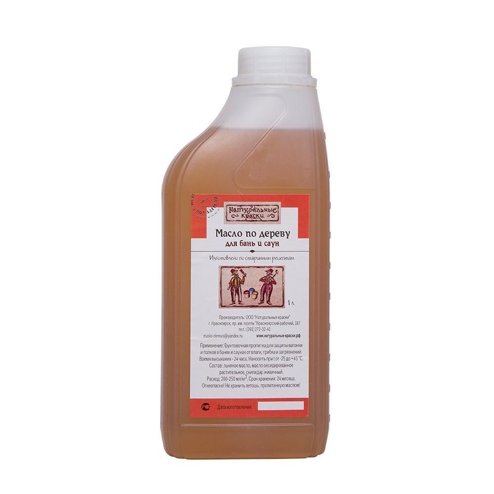 Льняное масло-натуральный антисептик для древесины