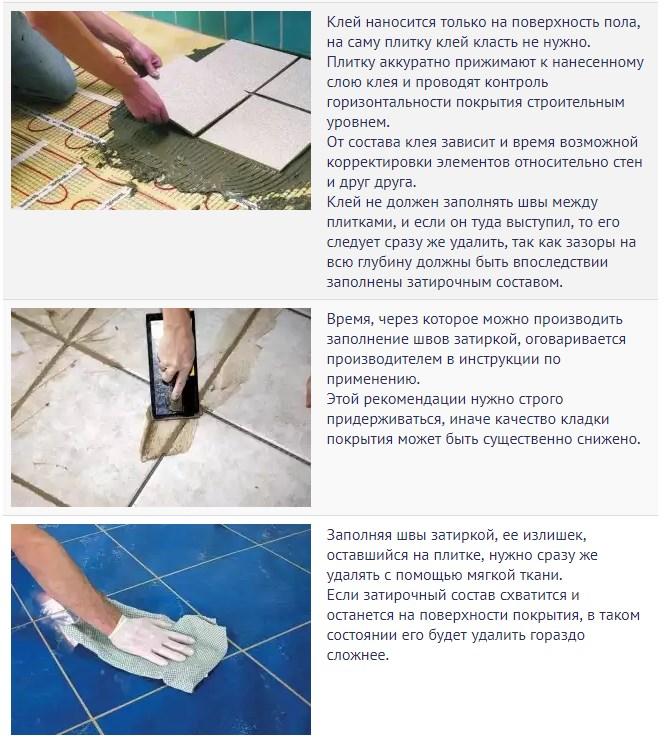 Клей для потолочной плитки из пенопласта: чем лучше клеить, каким клеем, чем приклеить, на какой клей клеить плитку на потолок, лучший клей, расход