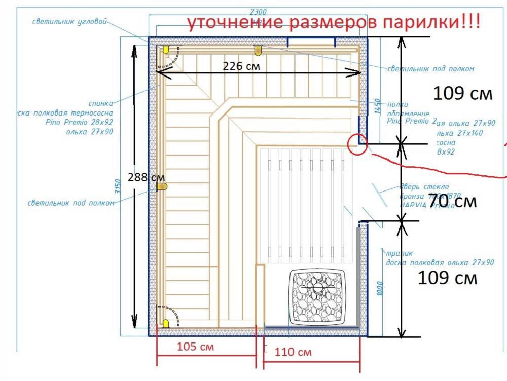 Какая должна быть высота потолков в бане?