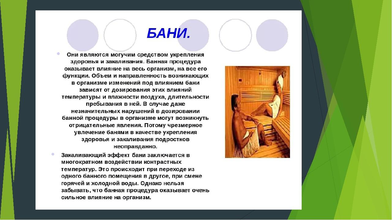Финская сауна и русская баня: особенности и ключевые отличия