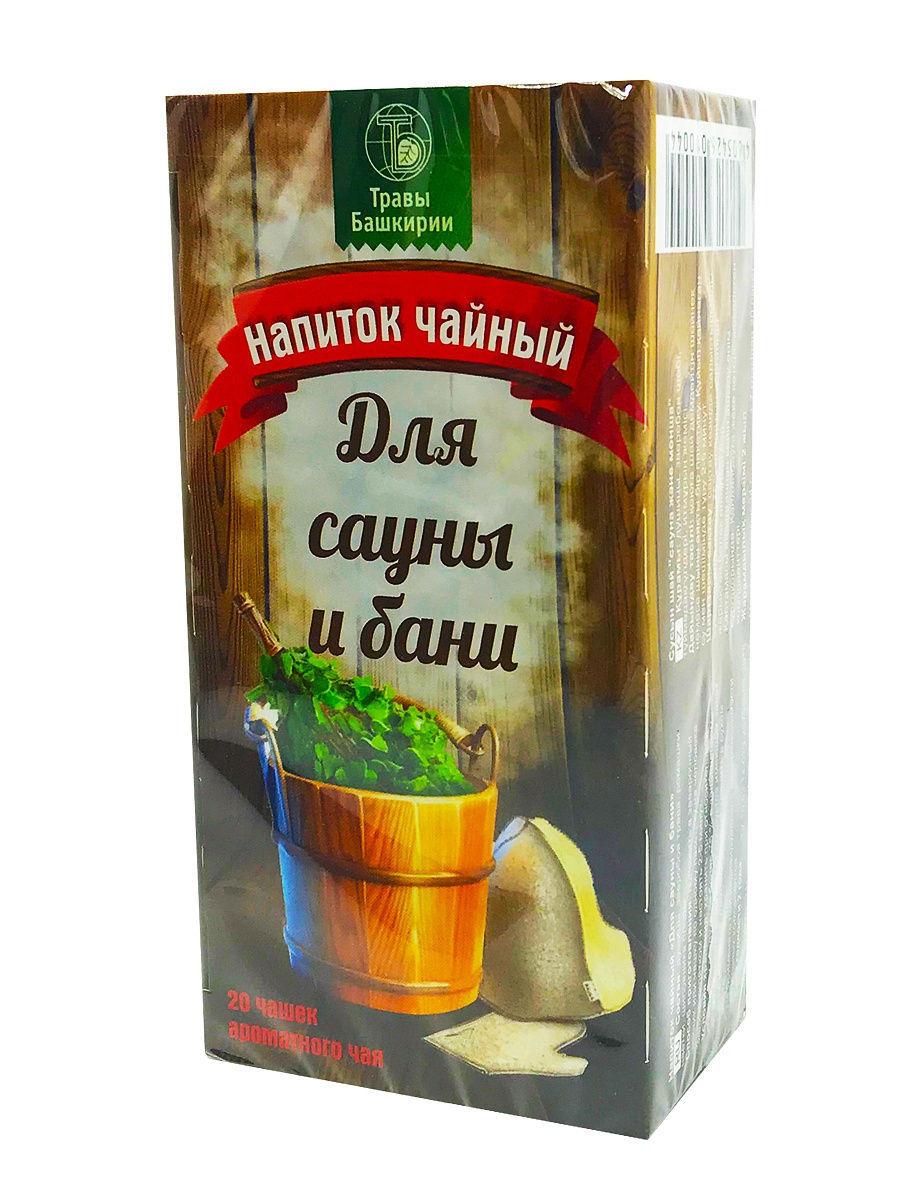 Полезные напитки для бани. Бесценные рецепты наших бабушек!
