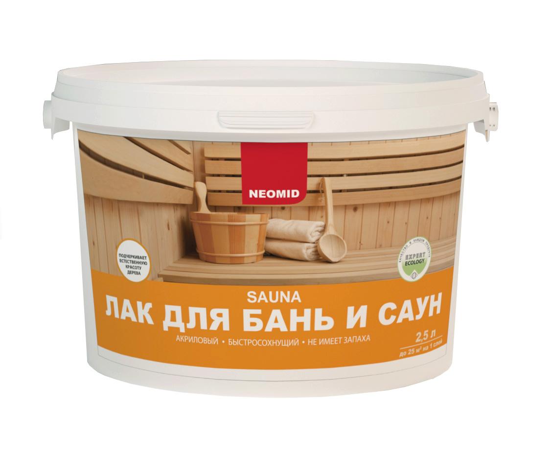 Выбираем качественную пропитку для древесины
