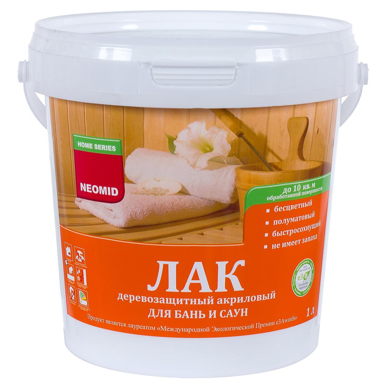 Чем обработать парилку бани внутри: чем покрасить вагонку или бревно, какой лак или масло применить внутри парной