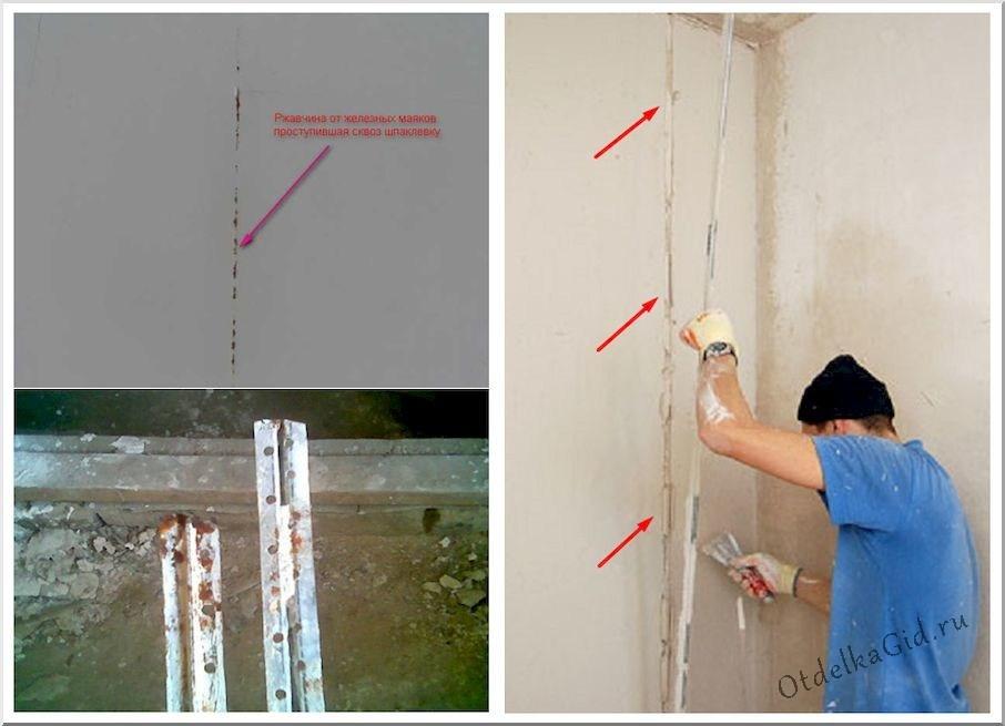 Установка маяков для штукатурки стен – пошаговая технология