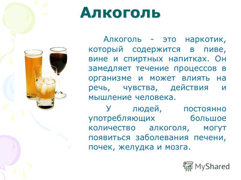 Чем запивать водку лучше и почему вредно запивать водой алкоголь