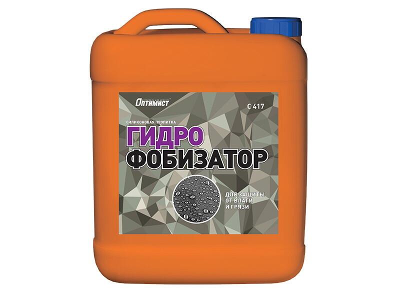 Что такое гидрофобизатор для бетона?