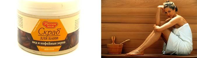Маска с медом и кофе для бани