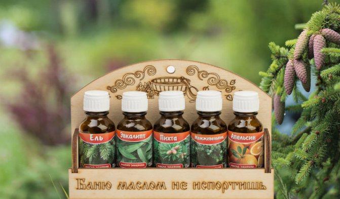 Метода ароматерапия