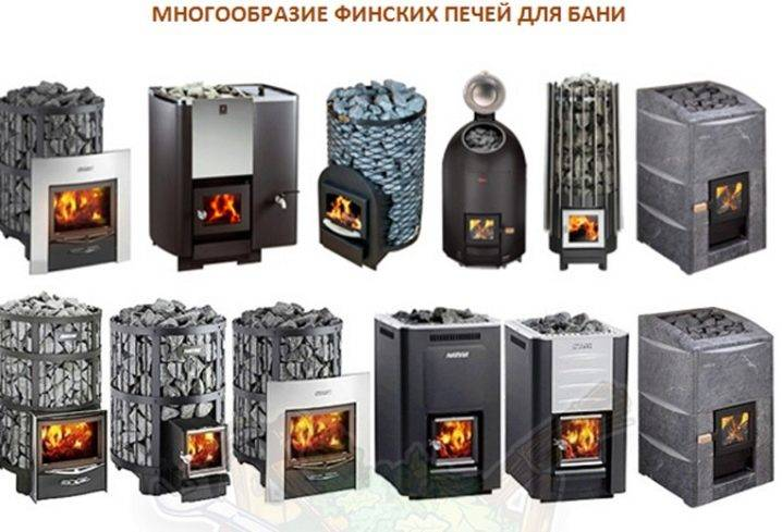 Электрическая печь для сауны: как выбрать электропечи - на 220в, 380 вольт, финская, ленточная, для мини-сауны; как установить, подключение, рейтинг