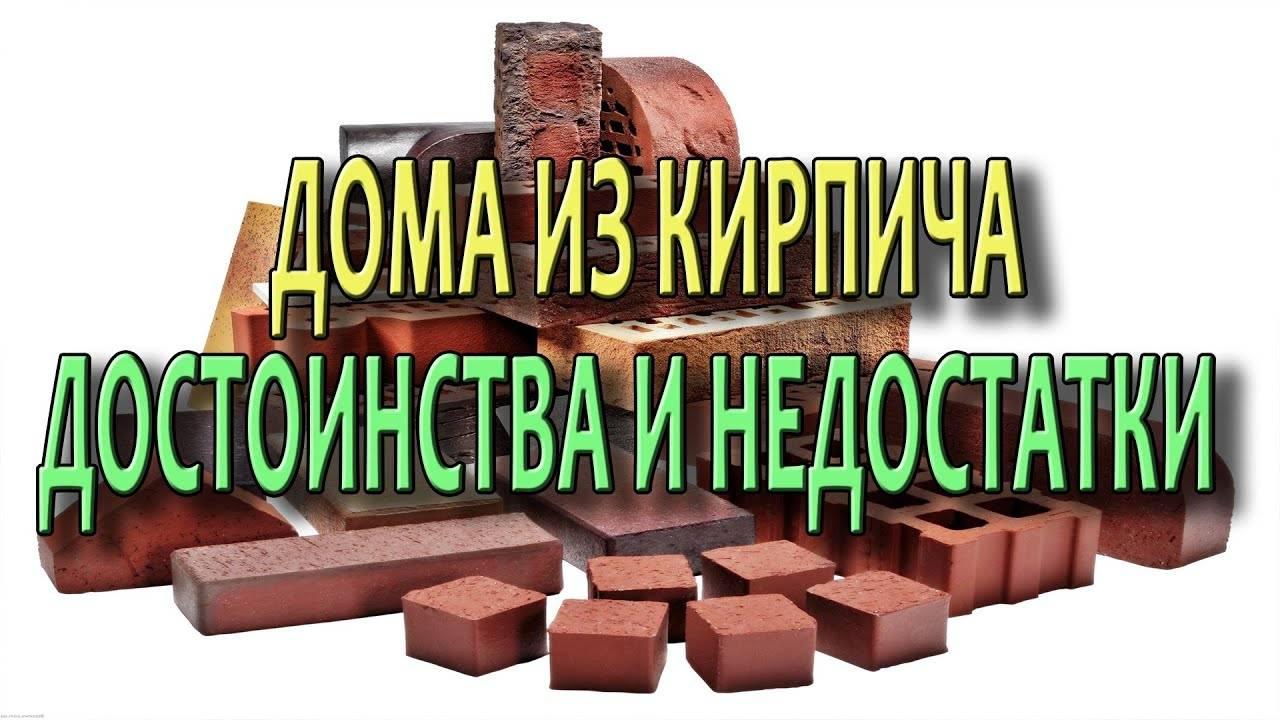 Бутовый ( каменный) фундамент. достоинства и недостатки. | строй сам