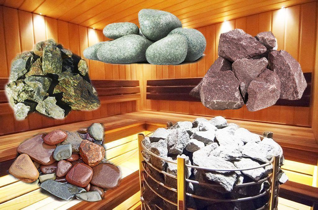 Какие камни используют для бани