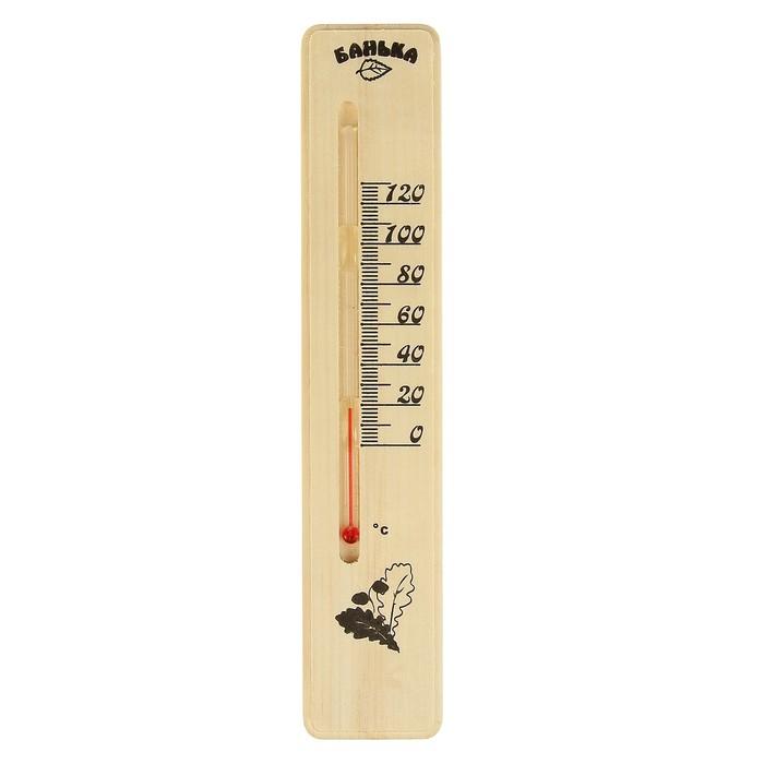 Купить термометры для бани и сауны в москве, цена в интернет-магазине saunamart