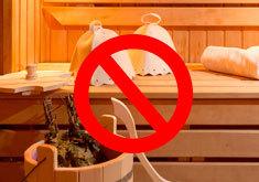 Ротавирус можно ли в баню