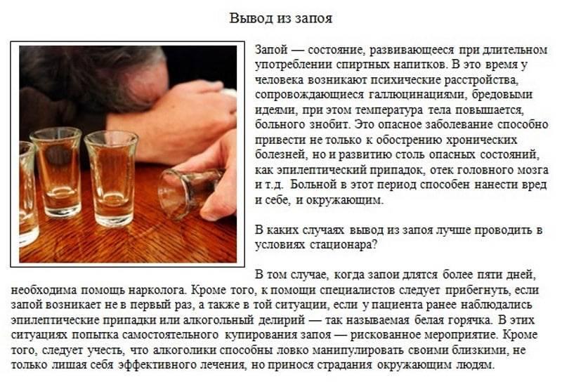 Пиво в бане: пить или не пить