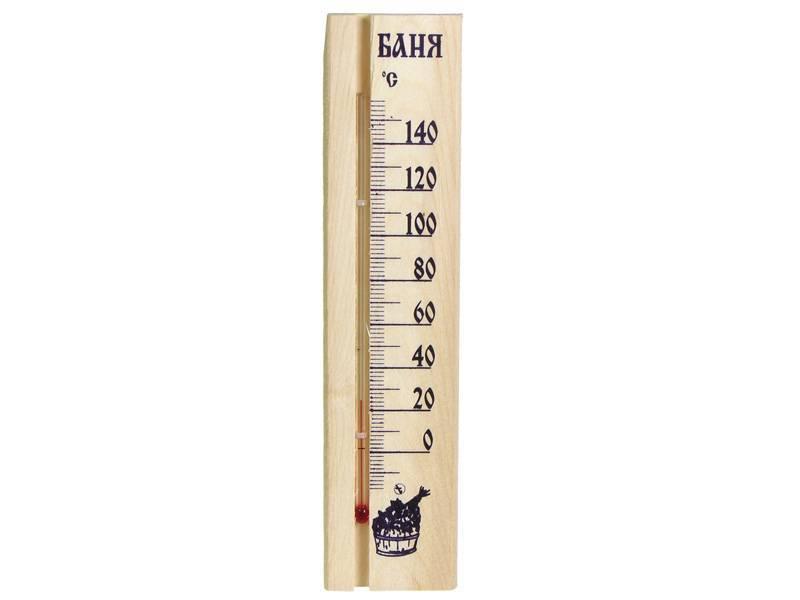Комнатный термометр: модели для измерения температуры воздуха в помещении. электронный, деревянный и бытовой