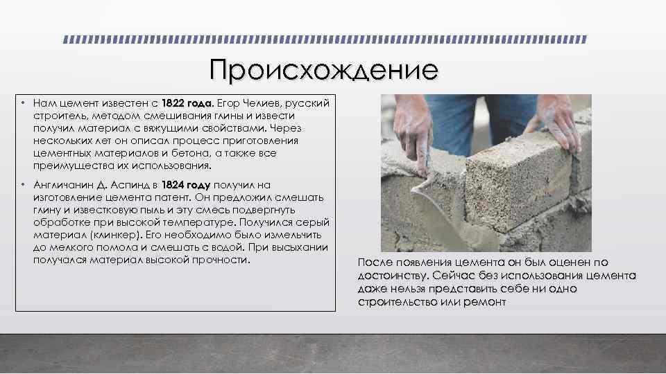 Как проверить марку бетона: определение качества при приемке и после заливки