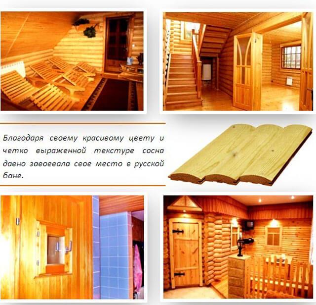 Как утеплить баню изнутри в зависимости от типа конструкции