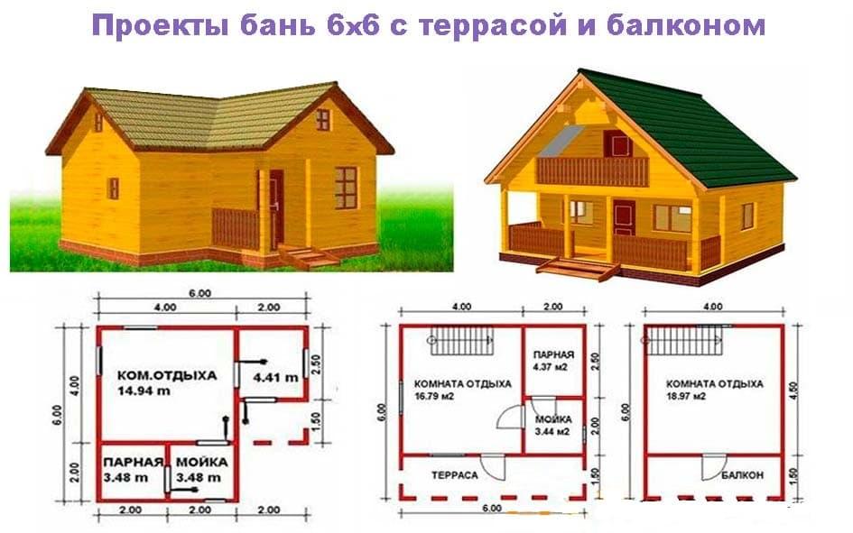 Проект бани размером 4х6