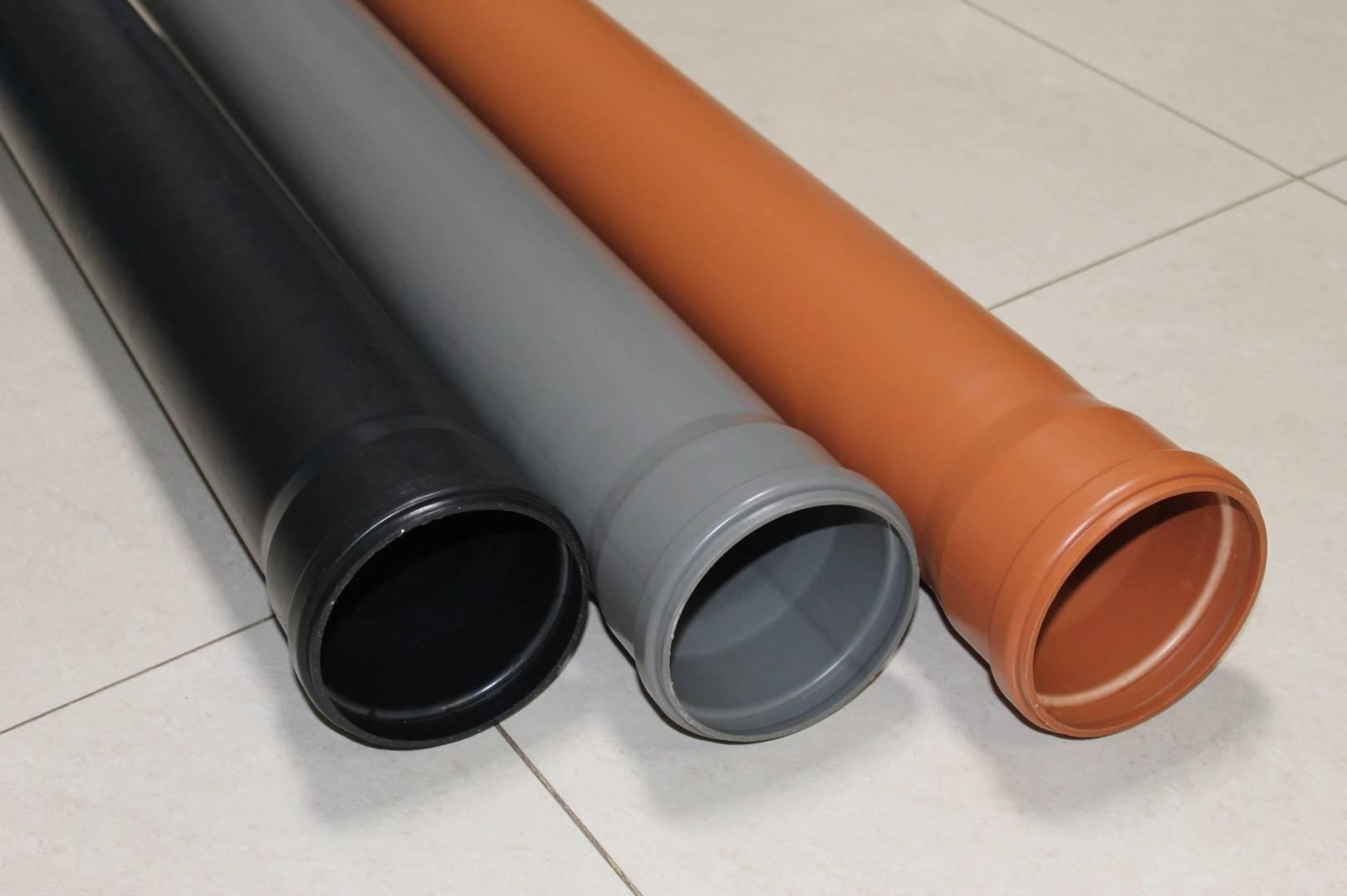 Виды труб пвх для наружной канализации – характеристики и особенности