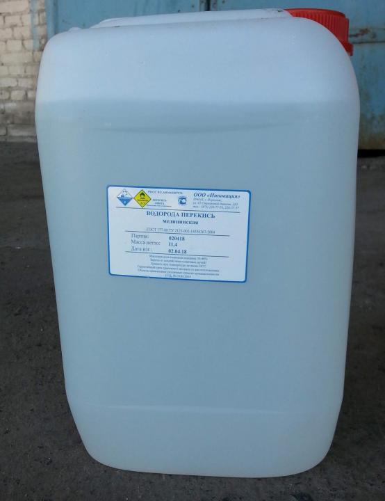 Перекись водорода для бассейна: инструкция по применению для очистки, дозировка, пропорции, сколько лить на куб, расчет, отзывы о пергидроле