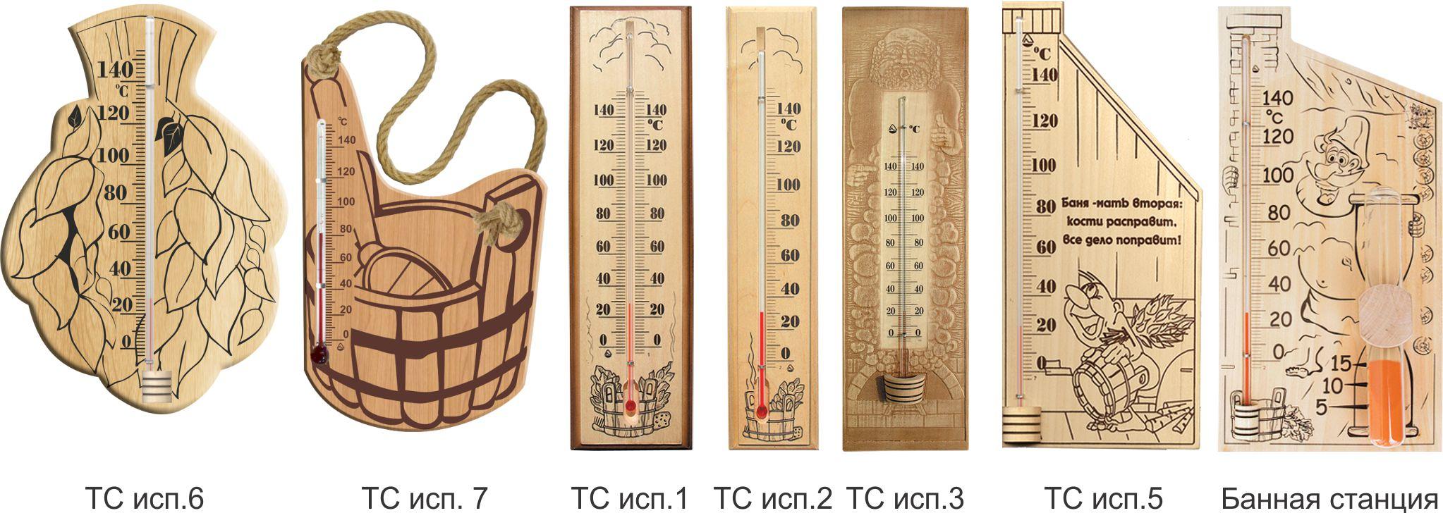 Выбор термометра и других измерительных приборов для бани