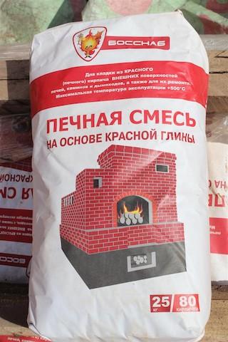 Огнеупорная кладочная смесь для кладки печей