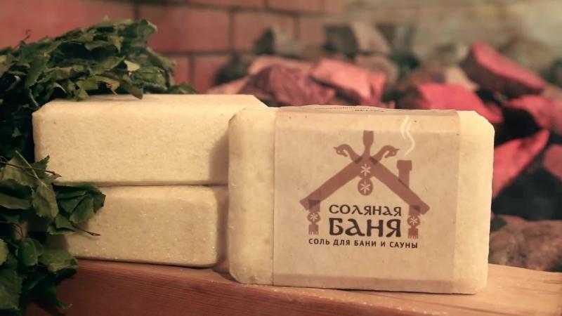 Лучшие домашние рецепты скрабов для бани. как сделать своими руками и правильно наносить на тело?