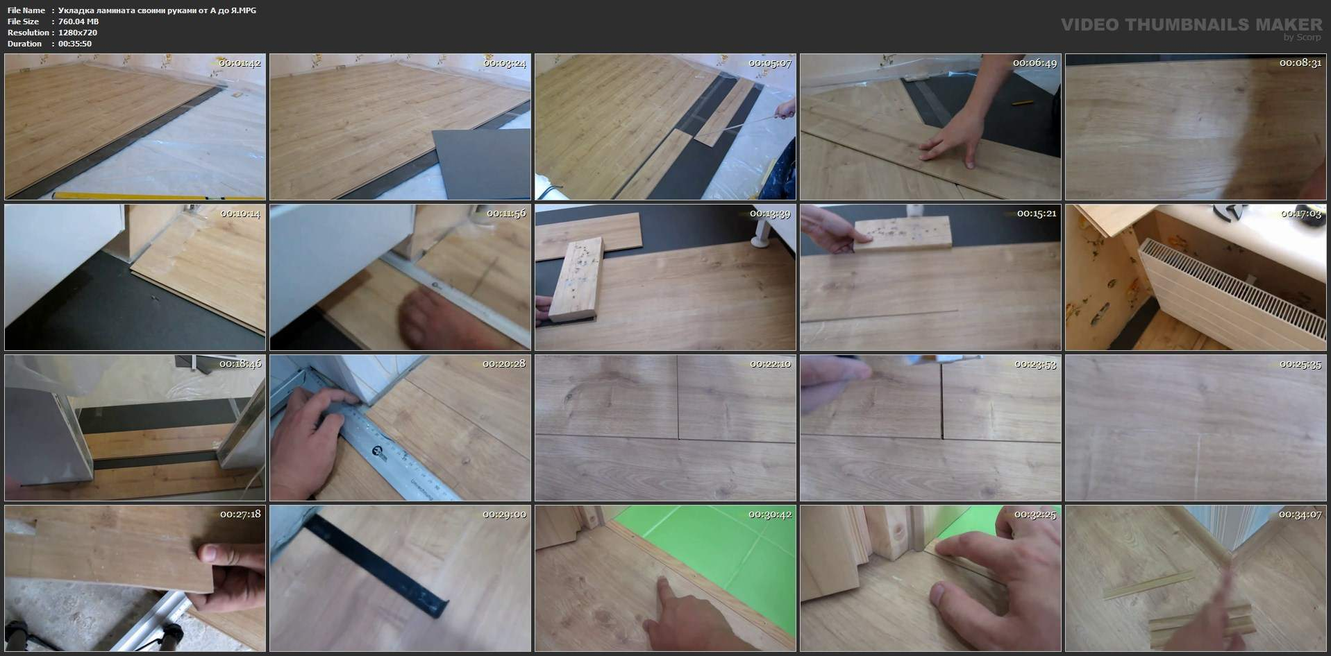 Правильная укладка ламината своими руками – пошаговая инструкция